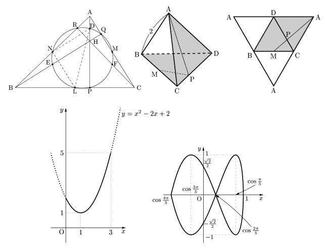 【無料】数学のソフト一覧 - 窓の杜